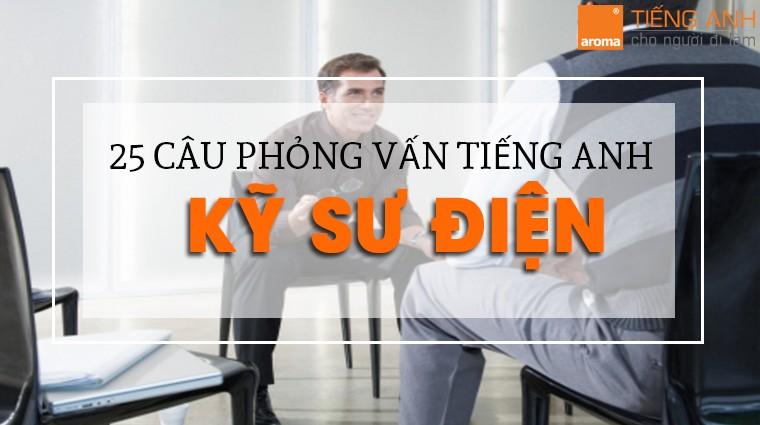 phong-van-ky-su-dien