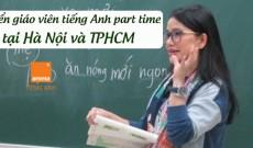 Aroma – tuyển giáo viên tiếng Anh part time tại Hà Nội và TPHCM
