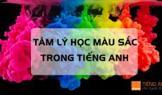 mau-sac-trong-tieng-anh-tam-ly-hoc-1