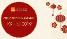 chuc-mung-nam-moi-ky-hoi-2019-aroma-tieng-anh-cho-nguoi-di-lam